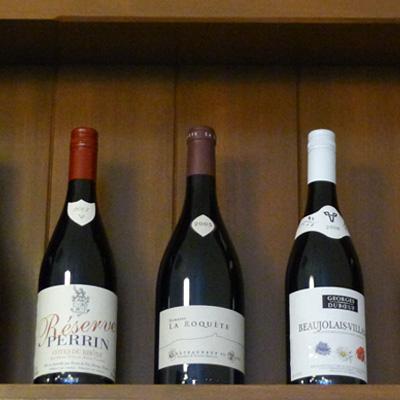 menu_wine_bottles2